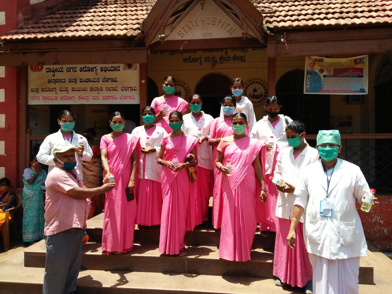 Distribution of Sanitizer at Primary Health Center Vadagaon
